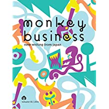 Monkey Business International Volume 1