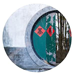 alfombrilla de ratón Puerta tradicional china - ronda - 20cm
