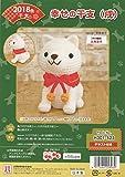 Knitting Kits Tagliness Chinese zodiac sign of happiness 戌