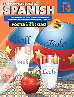 The complete book of spanish english and spanish edition school the complete book of spanish grades 1 3 fandeluxe Image collections