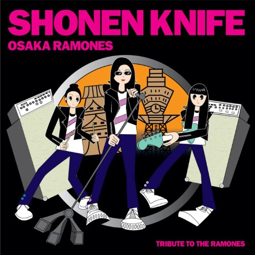 Osaka Ramones - Tribute To The...