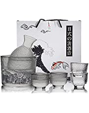 [Recommended Sake Set for Sake Lovers] 280ML Sake Bottle Set Glass Sake Bottle & 4 50ML Sake Cups Tokkuri That is Compatible with Microwave Ovens and is Ideal for Sake Set with Warmer