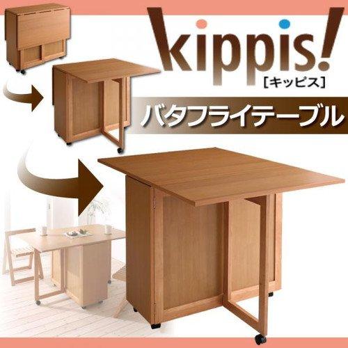 天然木バタフライ伸長式収納ダイニング kippis! キッピス バタフライテーブル ナチュラル B005HLOPJO ナチュラル