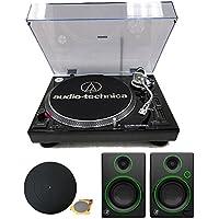 Deals on Audio-Technica AT-LP120-USB + Mackie CR3 Speakers + Platter Mat