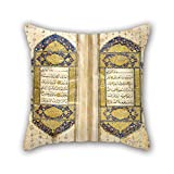 beautifulseason cushion cases of oil painting Copied by the Crown Prince Korkut - Qur'an 20 x 20 inches / 50 by 50 cm,best fit for chair,couch,dining room,bar,kids girls,husband double sides