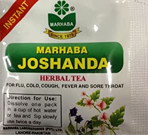 Amazon Com Joshanda Herbal Tea 5 Packet X 5 Grams