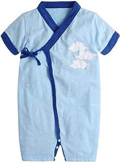ZhuiKunA Baby Unisex Kimono Bodysuit Newborn Boys Bathrobe Romper Girls Onesies