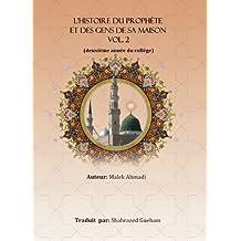 L'histoire du prophète  et des gens de sa maison Vol. 2 (French Edition)