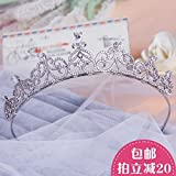Quantity 1x   bride luxury _Shi_Hua_Luo_ Crown Tiara Party Wedding Headband Women Bridal Princess Birthday Girl Gift _fine_ Hair Ornaments Headdress _developer_building_high-end_photographic_zircon_ W