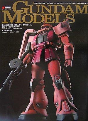 Price comparison product image GUNDAM MODELS MG&Ver.2.0 (DENGEKI HOBBY BOOKS)