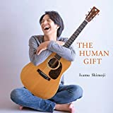 THE HUMAN GIFT