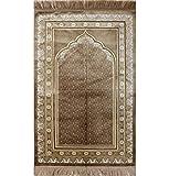Muslim Prayer Rug - Plush Adult Janamaz Islamic Namaz Seccade Turkish Prayer Mat Carpet FREE CAP Traditional Mink