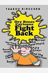 Dry Bones Cartoons Fight Back Paperback