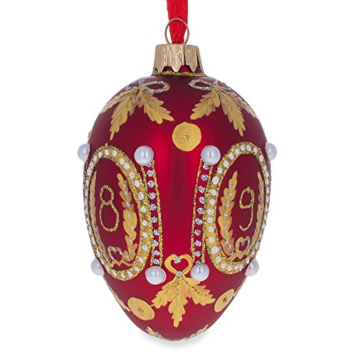 "4.5"" Caucasus Faberge Egg Glass Christmas Ornament"