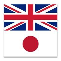 Offline English Japanese Dictionary