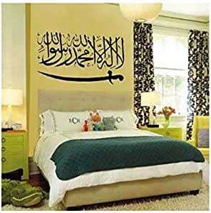 Stickers Arabian Word Quotes Letter - Islamic Muslim Culture