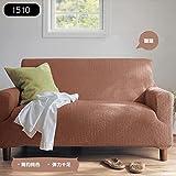 Jacquard plush sofa slipcover,Elastic fabric Stretch couch covers Living room sofa cover all-inclusive universal set elastic antiskid sofa towel furniture protector sectional-C sofa