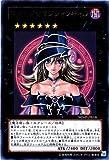 遊戯王カード 【マジマジ☆マジシャンギャル】【ウルトラ】 WJMP-JP018-UR