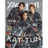 TVガイド PERSON Vol.103