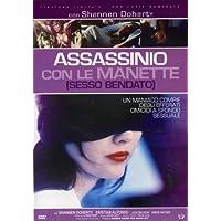 L' Assassinio Con Le Manette  (Ed. Limitata E Numerata) [Italia]