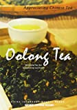 Appreciating Chinese Tea Series: Oolong Tea