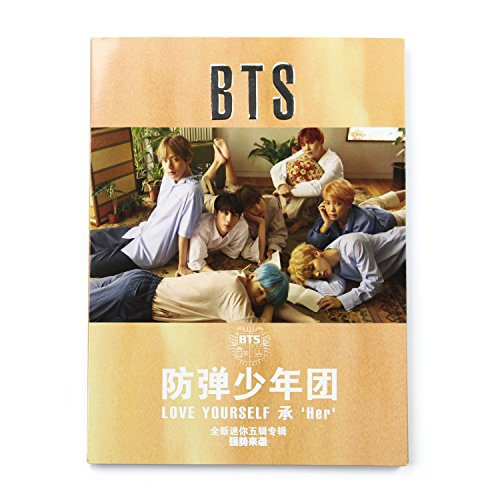 Album Art Posters (Fanstown BTS Bangtan boys photo album with 2 BTS poster and lomo cards (BTS G))