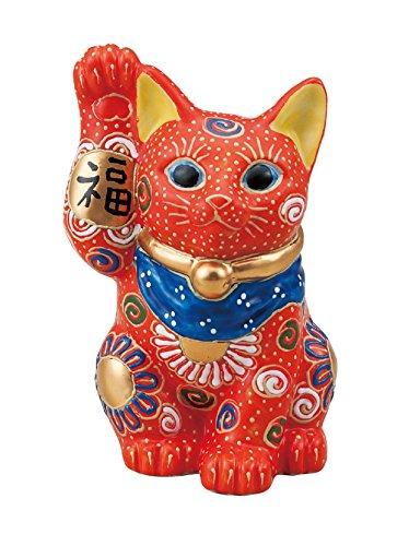 マルヨネ 九谷焼 縁起物 4号招き猫オレンジ盛 K4-1700 B01818C3L6