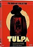 Tulpa ( 2012 ) ( Tulpa - Perdizioni mortali ) (Blu-Ray & DVD Combo) [ Blu-Ray, Reg.A/B/C Import - Germany ]