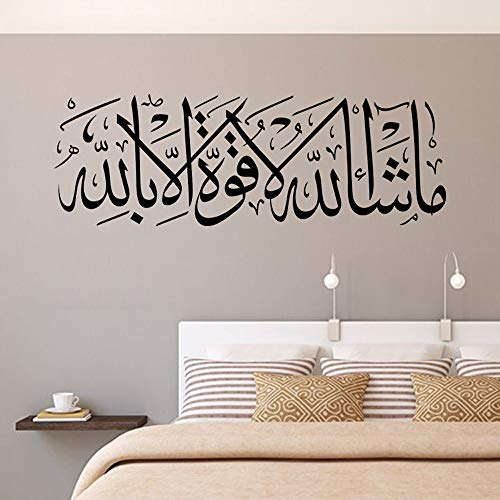 YINASI Islamic Muslim Wall Stickers, Wallpaper Mural Art Removable Calligraphy PVC Decal Wall Sticker Home Decor Living Room Bedroom Background