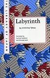 Labyrinth, Arishima Takeo, 0819182931