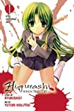 Higurashi When They Cry, Ryukishi07, 0316123765