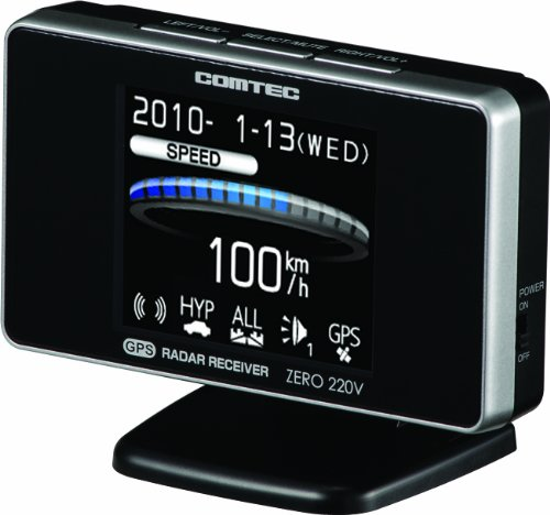コムテック(COMTEC) 超高感GPSアンテナ内蔵レーダー探知機 ZERO 220V