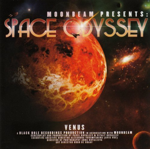 2011 a space odyssey - 7