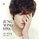 JUNG YONG HWA CNBLUE - One Fine Day [A ver.] CD + 80p Photo Booklet + Photocard + Extra Gift Photocards