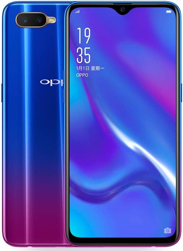Samsung Galaxy S10 Plus (128 GB)