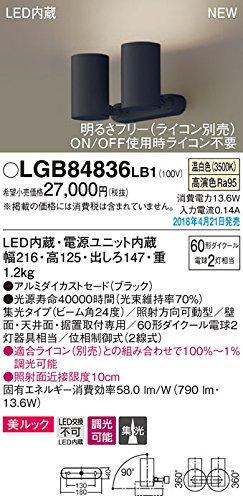 パナソニック照明器具(Panasonic) Everleds LED照射方向可動型スポットライト (要電気工事) LGB84836LB1 (集光タイプライコン対応美ルック温白色) B079Q7XR7W 10930