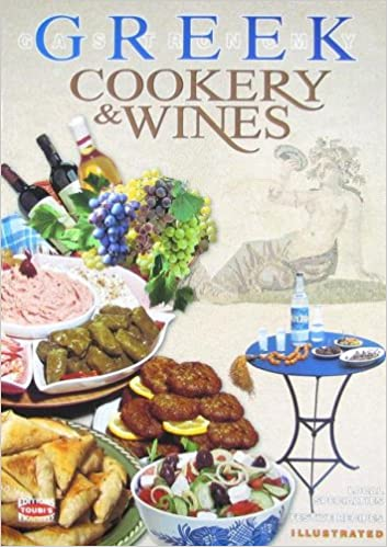 Greek Cookery & Wines (Gastronomy)