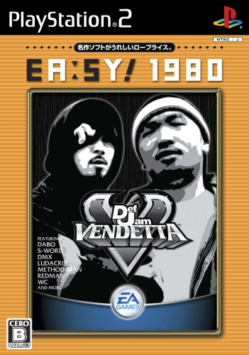 Def Jam Vendetta (EA:SY! 1980) [Japan Import]