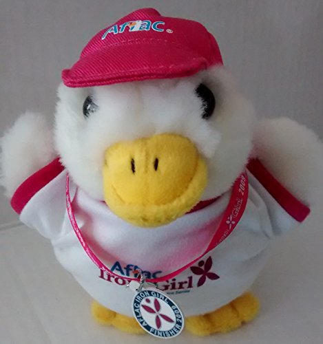 aflac-talking-duck-collectible-plush-2009-iron-girl-special-edition
