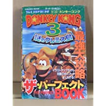 Kuremisu Island strongest large capture The Perfect book-3 mystery of SNES Donkey Kong Country (Gakken Mook) ISBN: 4056014949 (1997) [Japanese Import]