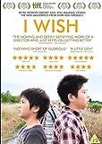 I Wish (Kiseki) [DVD]