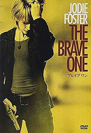 強い女性が登場する映画⑯