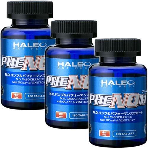 ハレオ フェノム(PheNOm) 180タブレット 3個セット 0600231 B017292D38