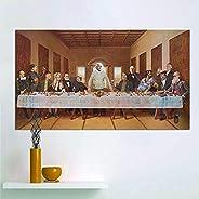 ULOVEH Arte de Pared Impreso en HD Cuadro de Pintura clásica Grande Pintura en Lienzo La última Cena Inventore