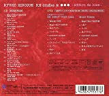 Ryoko Hirosue - Rh Singles & (Deluxe Edition) (CD+DVD) [Japan LTD CD] WPZL-30710