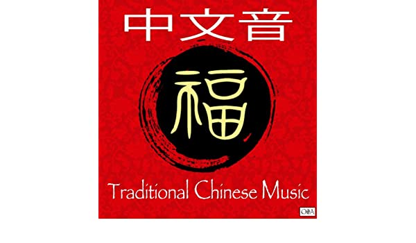 free download chinese ringtone