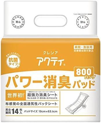 日本製紙クレシア アクティ パワー消臭パッド800ロング 14枚 ×10セット