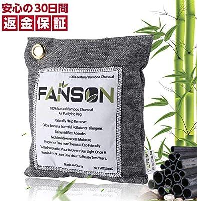 竹炭消臭剤500G 空気清浄バッグ 天然竹炭消臭バッグ 脱臭炭 靴