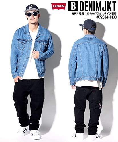 Gジャン デニムジャケット メンズ LEVI'S USAモデル 春 秋 冬 b系 ストリート系 ファッション 7カラー [並行輸入品]