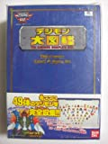 Digimon Adventure 02 Digimon Encyclopedia